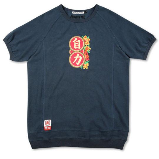 由西堂创意,今之众人监制,南北两大品牌携手复刻经典中国风,推出 3色