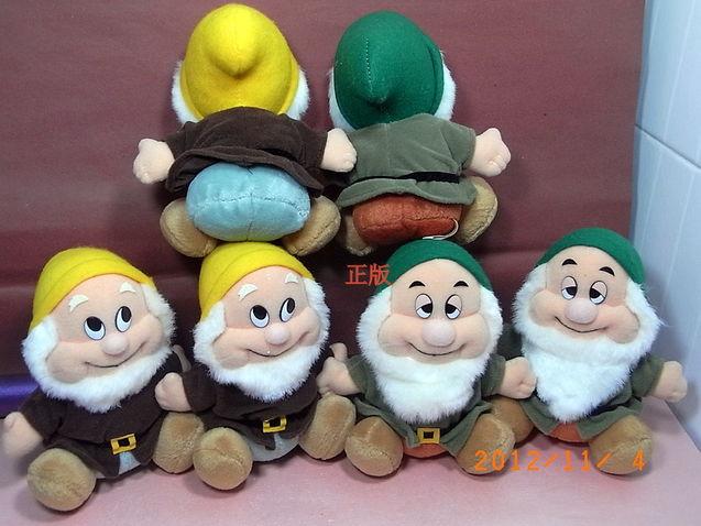 日本 白雪公主/正版日本原单白雪公主和七个小矮人Sneezy 黄帽子喷嚏精毛绒...