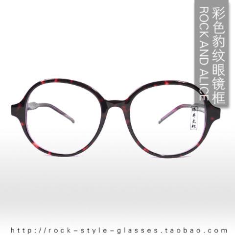 滕井/滕井太郎正品文艺复古大框紫色豹纹 板材眼镜架 可配近视女款