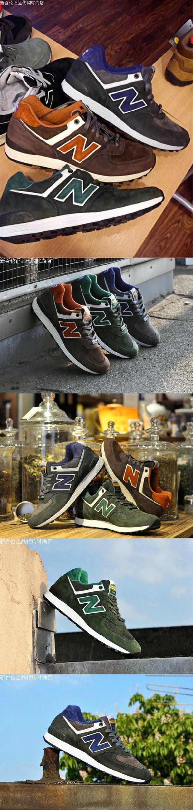 男女 限量/新百伦New Balance M576TGY英伦名茶。限量款男女鞋哦!女段...